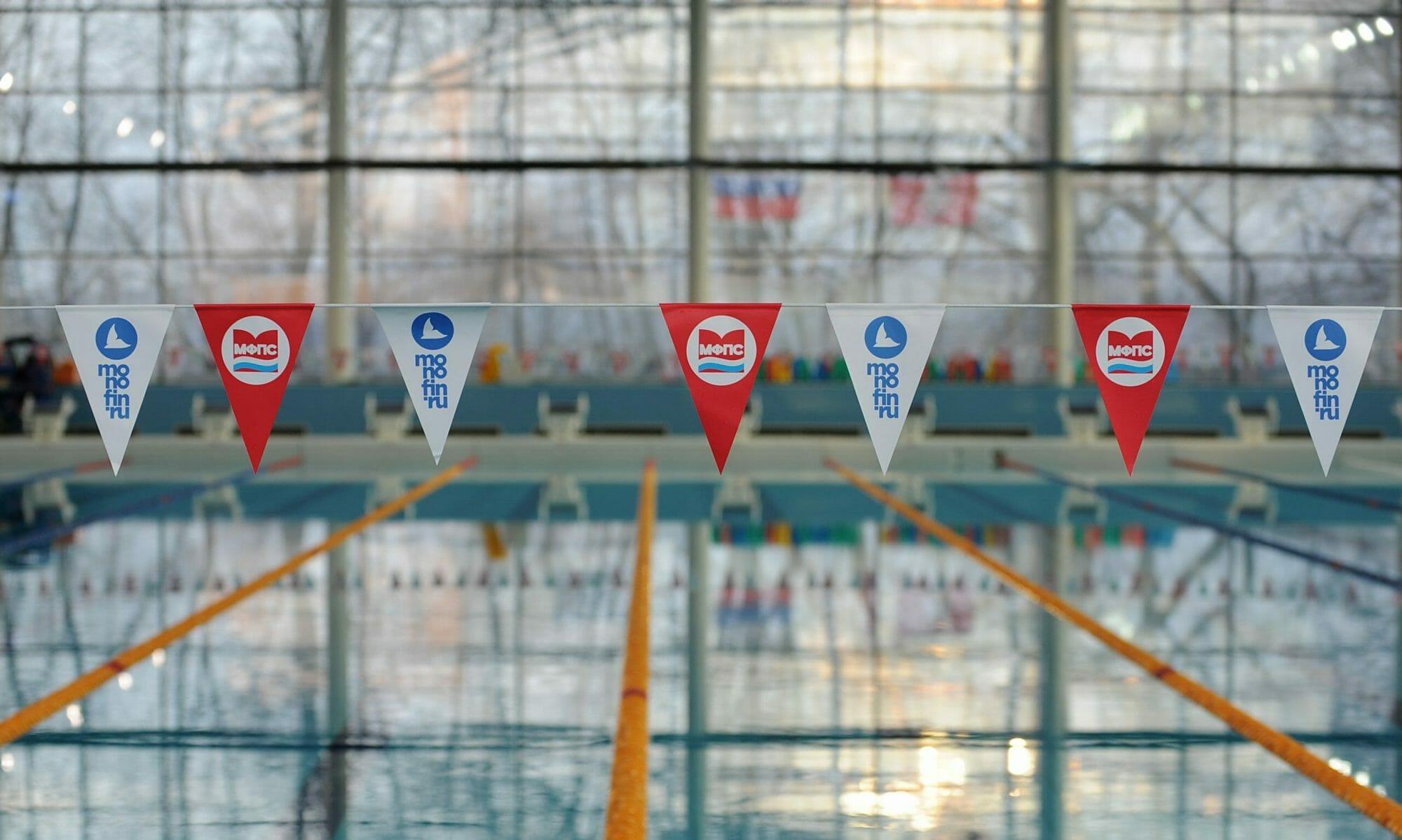 Московская Федерация подводного спорта